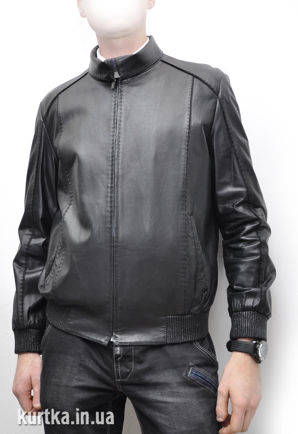 Купить Кожаную Перфорированную Куртку