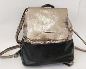 843c0930a818 Cумка рюкзак Batty BR1776 серебро с черным с дополнительной длинной ручкой